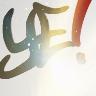 Y-Eenié